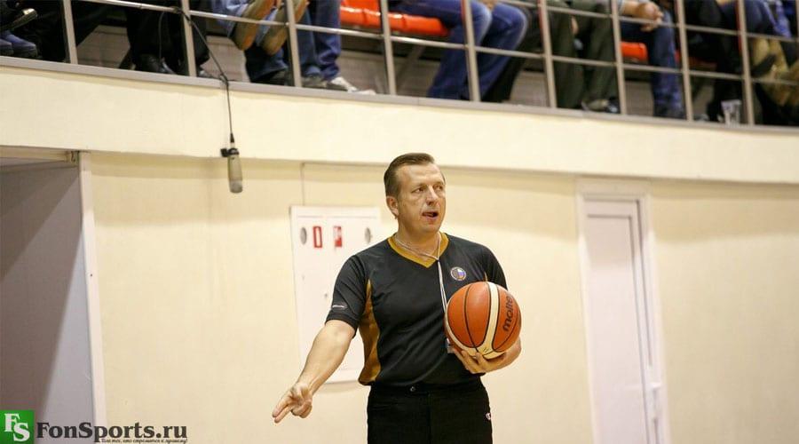 правила игры в баскетбол кратко