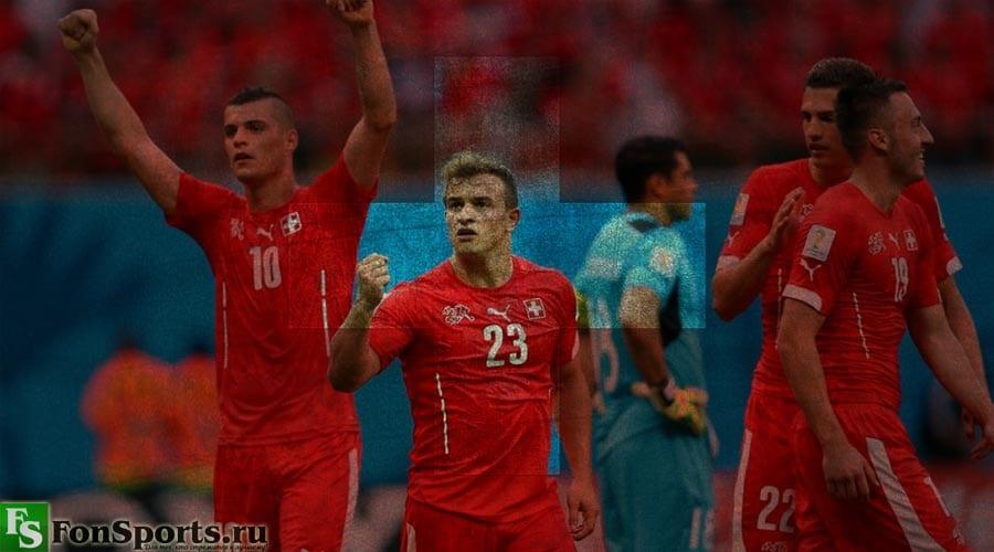 Швейцария – Беларусь прогноз на товарищеский матч 01.06.2017