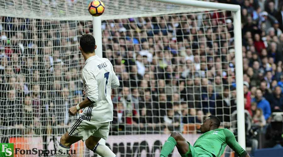 Малага – Реал Мадрид: прогноз на матч Ла Лиги (21.05.2017)
