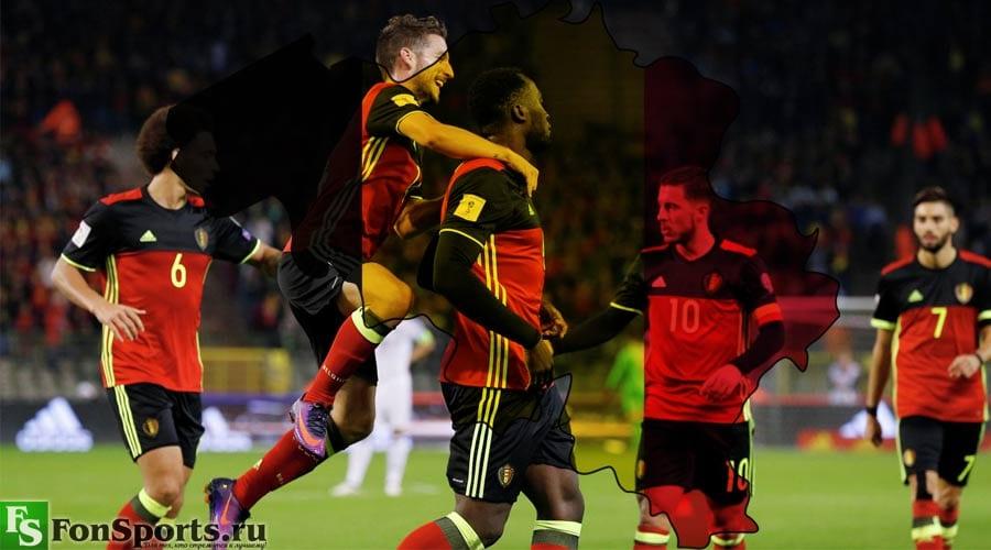 Бельгия – Чехия: прогноз от Сергея Колодина