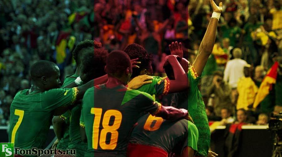 Камерун – Австралия: прогноз, анализ и обзор матча 22.06.2017