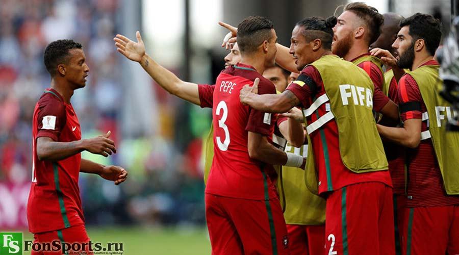 Прогноз на матч Португалия – Чили. Кубок Конфедераций 2017