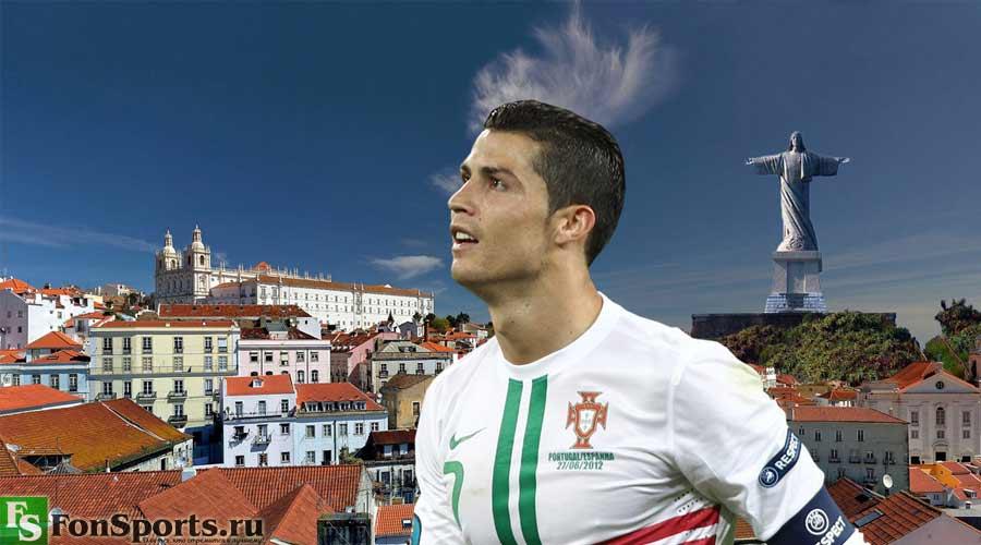 Португалия – Мексика: прогноз на матч 18.06.17