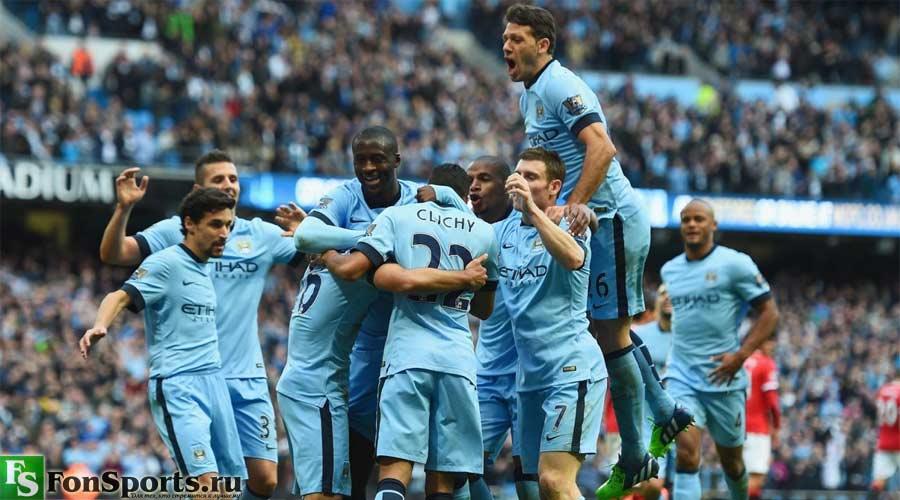 МЮ – Манчестер Сити: прогноз на международный Кубок 2017
