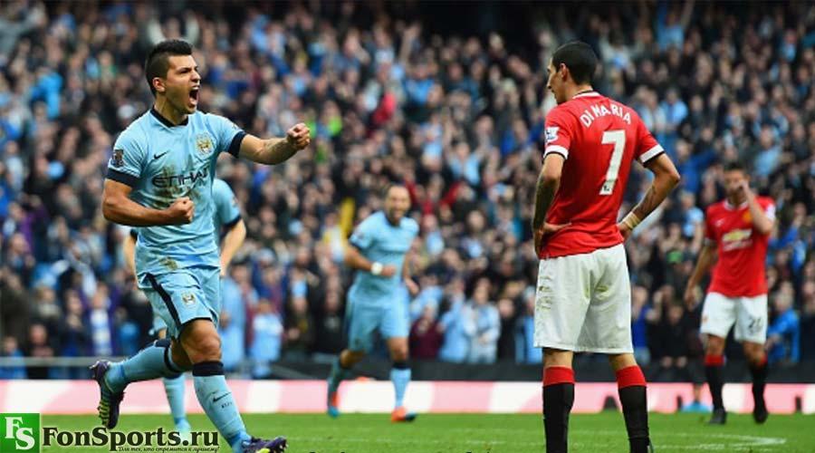 Манчестер Юнайтед – Манчестер Сити: прогноз и обзор матча 21-07-2017
