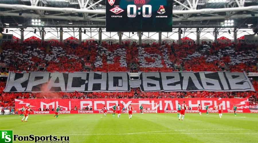 Спартак – Локомотив. Прогноз на Суперкубок 2017