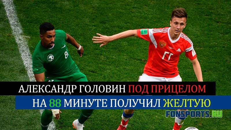 Как сыграет Россия против Египта и Уругвая?