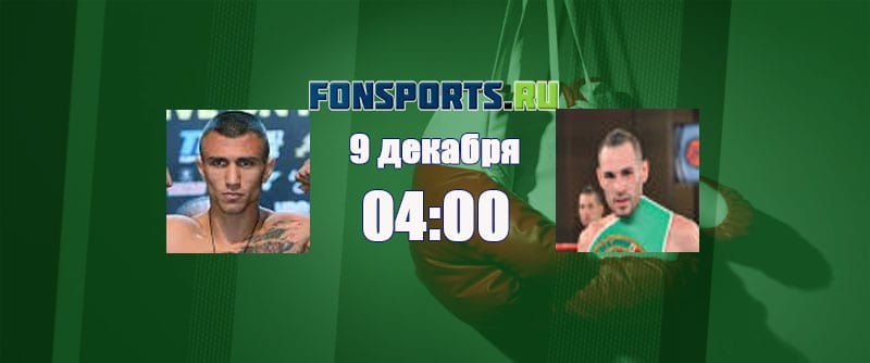 Ломаченко – Педраса: прогноз и дата боя (9 декабря 2018)