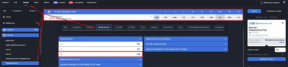1win ставки на спорт онлайн