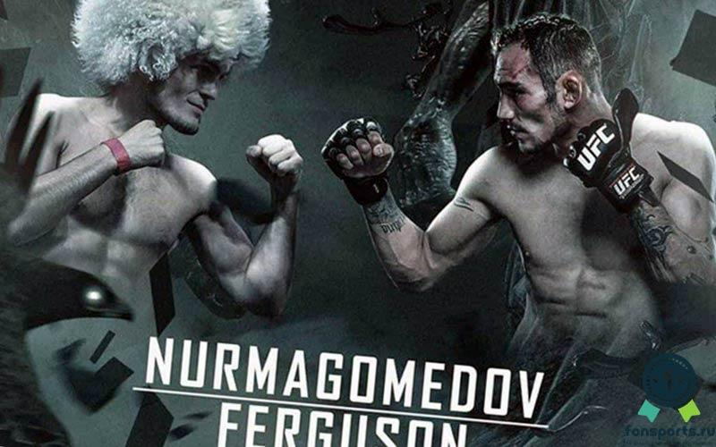 UFC: претенденты на титул в легком весе на 2019 год