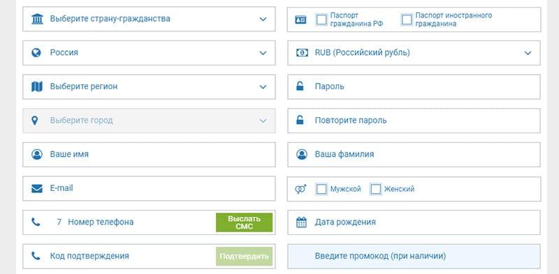 Регистрация 1хСтавка | Как зарегистрироваться на 1хСтавка