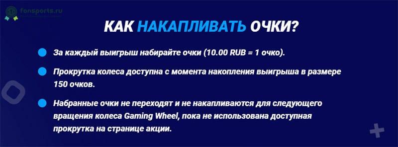 Играйте на 1ХGAMES и выигрывайте крутые призы в Gaming Wheel