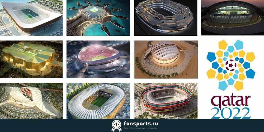 В Катаре могут отменить чемпионат мира по футболу, заменит его Россия