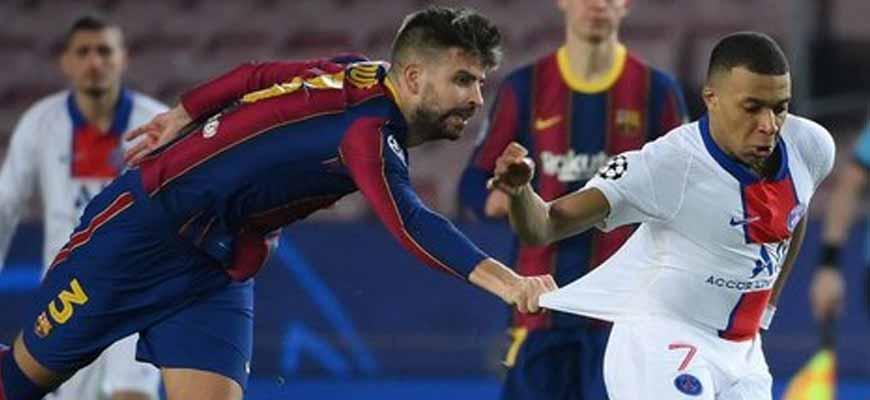 Прогноз на матч «ПСЖ» - «Барселона», 10 марта 2021 года