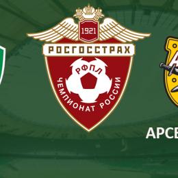 Арсенал Тула – Ахмат (12.08.18): смотреть онлайн без регистрации