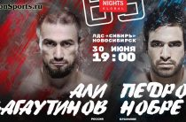 Али Багаутинов – Педро Нобре: прогноз на Fight Nights 30-06-2017