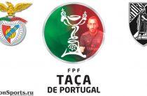 «Бенфика» – «Гимарайнш»: прогноз на Кубок Португалии