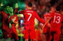 Латвия – Португалия: прогноз на отборочный матч 9 июня 2017 года