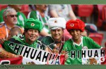Мексика – Россия. Прогноз от Михаила Корякина