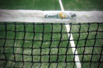 Сетка для большого тенниса: размер и высота атрибута