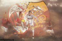 Прогноз на матч: Милан – Рома 07 мая 2017 года