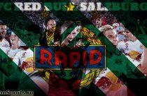 «Рапид Вена» – «Ред Булл»: прогноз на финал кубка Австрии