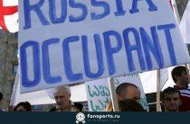 Конфликт России и Грузии: «Нодар Кавтарадзе и Гурам Кашия поддержали Грузию»