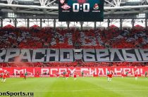 Спартак – Локомотив: прогноз на Суперкубок 2017