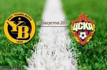 Янг Бойз – ЦСКА: прогноз на матч Лиги Чемпонов