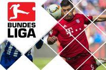 Бавария сыграла с Гертой вничью в 24 туре