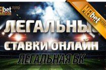 Букмекерская контора Мелбет: официальный сайт, мобильная версия и отзывы