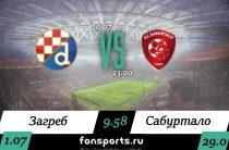 Прогноз на матч Динамо Загреб – Сабуртало Тбилиси (30 июля 2019)