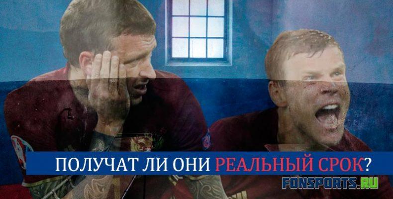 Кокорин и Мамаев избили человека и сидят в тюрьме под следствием