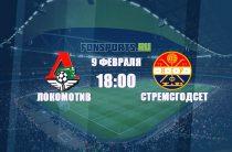 Локомотив – Стремсгодсет: обе команды забьют гол
