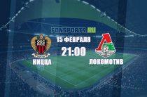 Ницца – Локомотив: Юрий Семен рассчитывает на ничейный исход