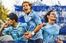 Ирландия – Уругвай: прогноз на матч от Сергея Колодина