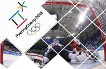 Россия переиграла Чехию в ОИ со счетом 0:3