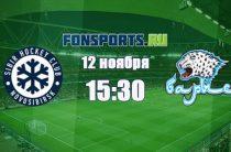 Сибирь – Барыс (12 ноября 2018): прогноз на матч и коэффициенты