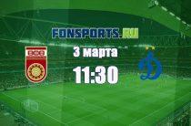 Уфа – Динамо: прогноз на «РПЛ», 3 марта 2019