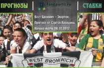 Вест Бромвич – Эвертон. Прогноз, аналитика на матч чемпионата Англии (26.12.2017)