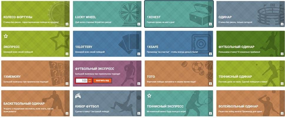 Онлайн казино на гривны Goxbet - Игровые автоматы