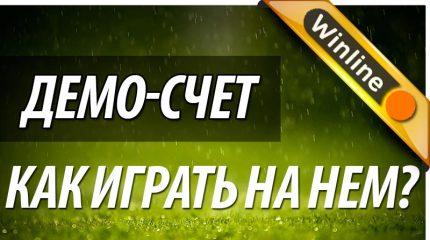 Zulubet прогнозы на футбол на русском языке